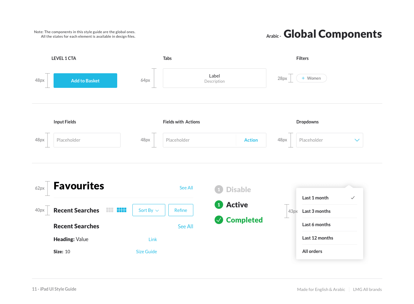 Global Components – Arabic