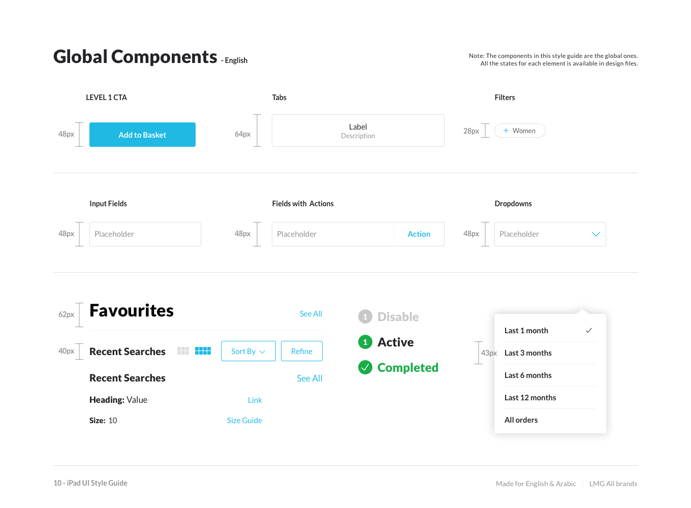 Global Components – English